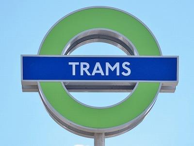 ロンドンの路面電車
